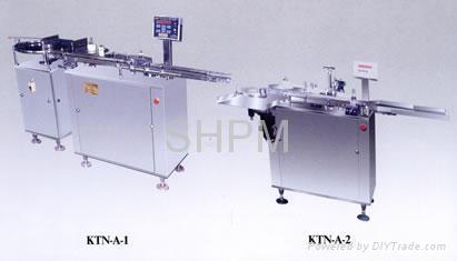 KTN- A Non-drying Sticker Labeling Machine