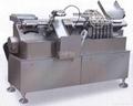 SKG-I Liquid Filling & Capping Machine