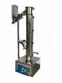 LFP-150B Vertical Capsule Polishing Machine