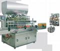 Volumetric Filling Machine GP-5600