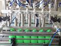 Volumetric Filling Machine GP-5600 2