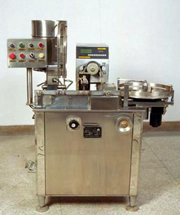 ABG Antibiotic Vial Liquid Filling Machine 1