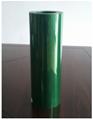PVC/PE FOR ORAL LIQUID