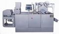DPB-140B-I AL-AL Flat Plate Blister Packing Machine