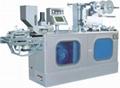 DPB-140C Servo Photoelectric Checking Flat Plate Auto Blister Packing Machine
