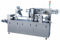 DPP-180H High-speed AL-Plastic(AL