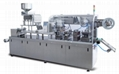 DPP-260H2 HIGH-SPEED AL-AL BLISTER PACKING MACHINE