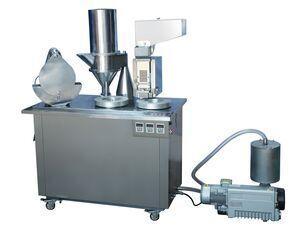 CGN208-D新型半自動膠囊充填機 1