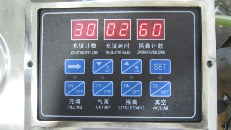 CGN208-D新型半自動膠囊充填機 7