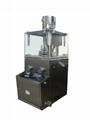 ZPW-17D /19D Rotary Tablet Press