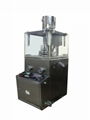 ZPW-17D /19D Rotary Tablet Press