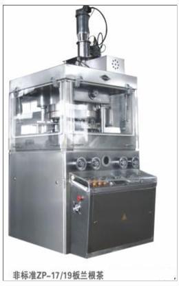 ZPW-17D旋转式压片机 2