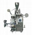 YD-18I/ II Automatic tea-bag inner and
