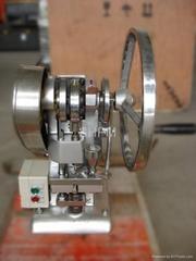 Pharmaceutical Machine of Samll Tablet Press