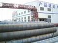 四川螺旋鋼管