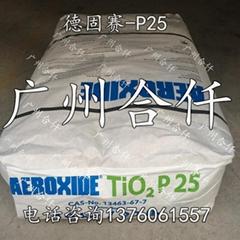 德固赛纳米二氧化钛P25