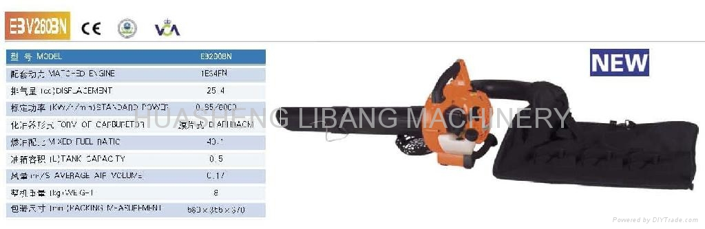 vacuum blower EBV260BN 2