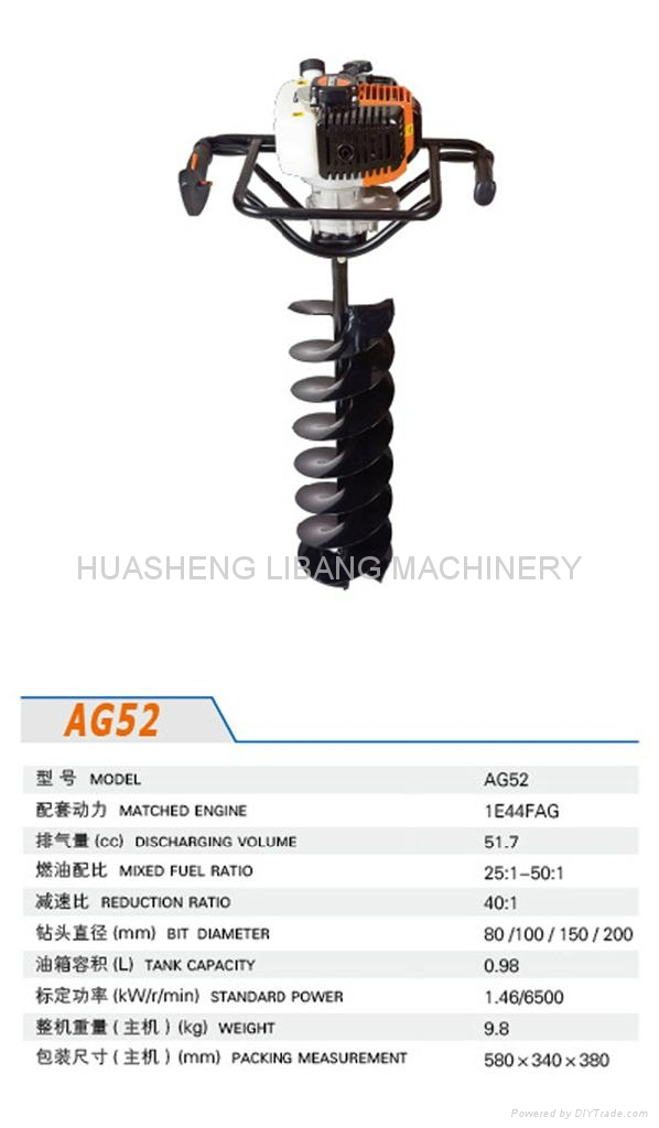 Earth auger AG52 2