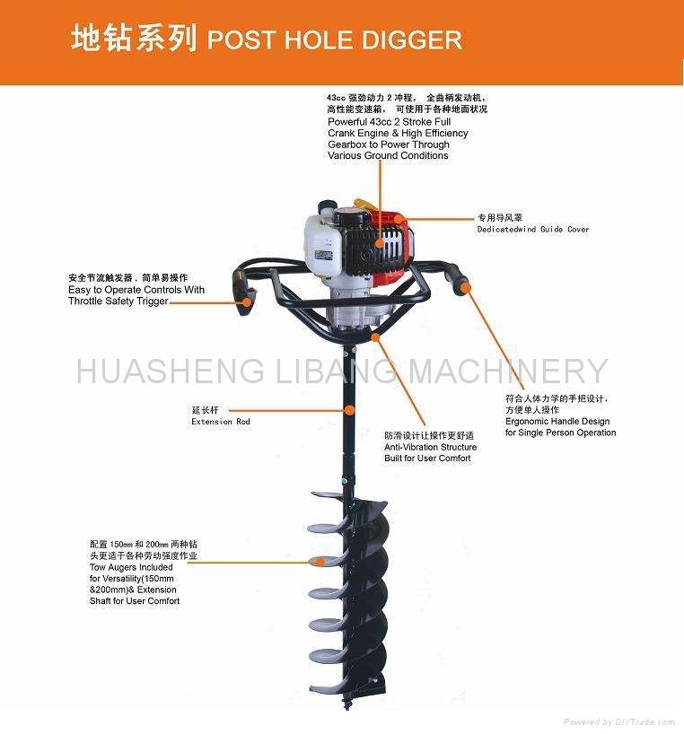 Earth auger AG52 3