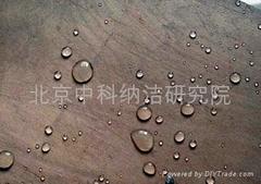 塗料疏水劑