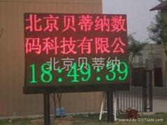 北京LED全彩显示屏厂家批发