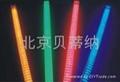 LED護欄燈LED景觀亮化