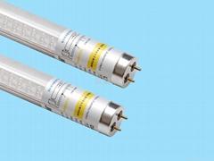 節能照明LED日光燈