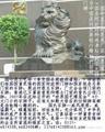 石狮子 3