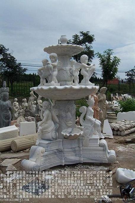 石雕喷泉风水球鸿福轮水景 3