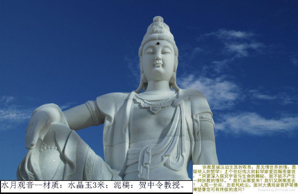石雕佛像观音菩萨 1