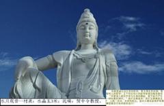 石雕佛像观音菩萨