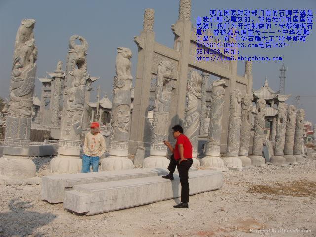 石雕属相,12生肖石雕 4
