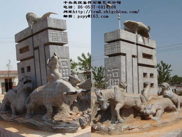 石雕属相,12生肖石雕 5