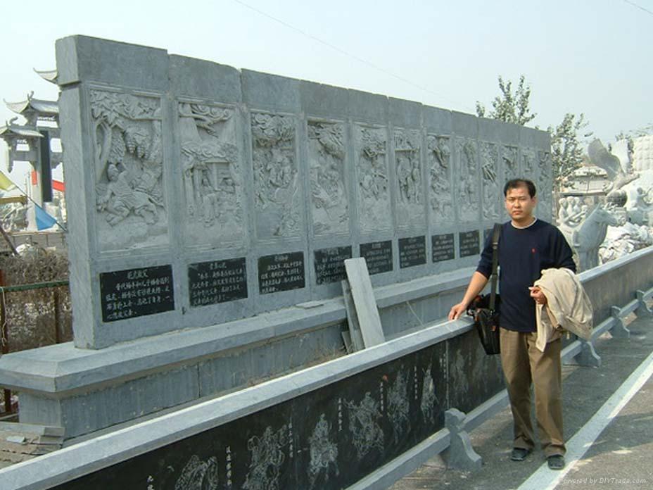 浮雕24孝,石雕壁画浮雕 1