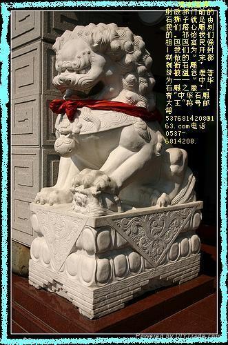 石狮子京狮港狮 2