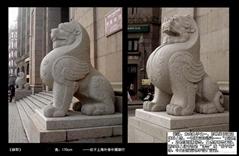 石雕貔貅獬豸獨角獸