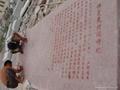 奠基石纪念碑 4