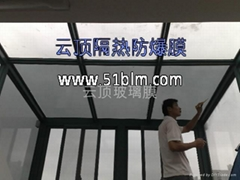 西安建築隔熱玻璃膜