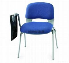 會議培訓椅