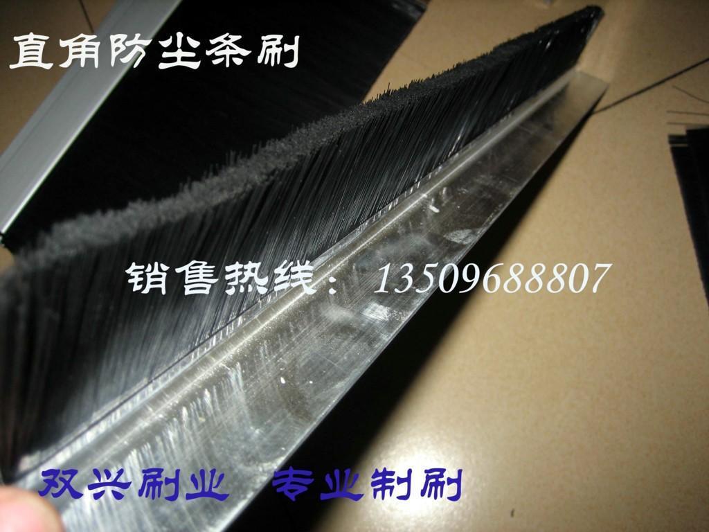 防靜電毛刷條,鋁合金毛刷條,屏蔽門毛刷條 1