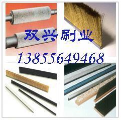 防静电毛刷条,铝合金毛刷条,屏蔽门毛刷条 2