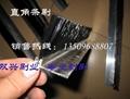 防靜電毛刷條,鋁合金毛刷條,屏蔽門毛刷條 3
