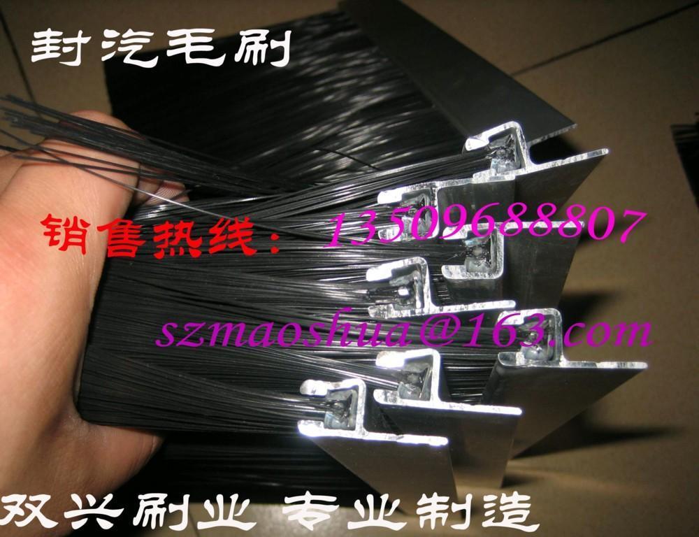 防静电毛刷条,铝合金毛刷条,屏蔽门毛刷条 5