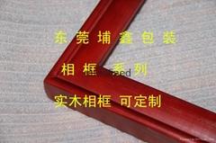 東莞埔鑫木質背板