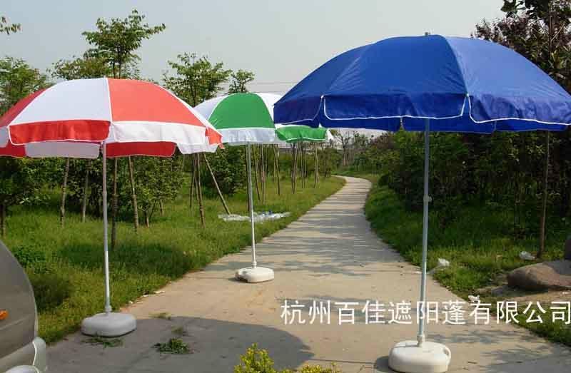 太陽傘 4