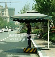 杭州百佳遮陽蓬有限公司