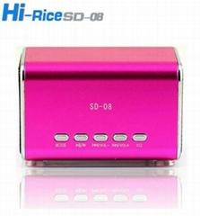 Original HI-RICE SD-8 portable Mini Speakers/mp3 player TF/USB Slot