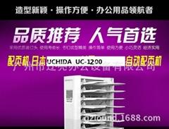 內田UC-1200配頁機