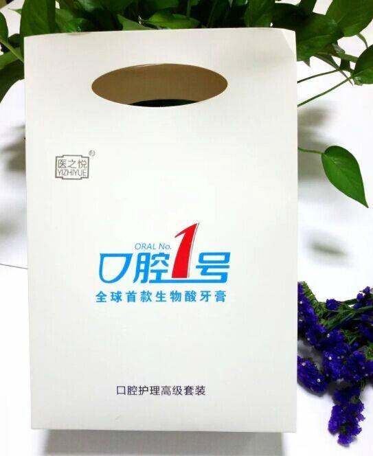 廣州牛皮紙袋印刷 1