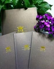 廣州彩印廠紙類印刷